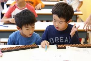 Lợi ích mà phương pháp toán trí tuệ mang lại cho sự phát triển trí thông minh của trẻ