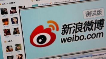 Mạng xã hội nổi tiếng nhất ở Trung Quốc