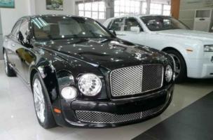 Mẫu xe ô tô đắt nhất thị trường Việt Nam hiện nay
