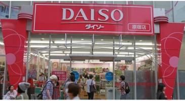 Sản phẩm gia dụng tiện ích Nhật Bản có giá dưới 100.000 đồng