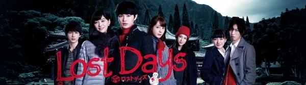 Bộ phim hình sự Nhật Bản đáng xem nhất