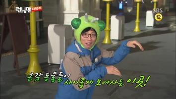 Nghệ sĩ hài được yêu thích nhất Hàn Quốc năm 2016