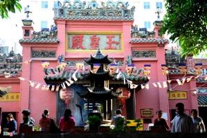Ngôi đền, chùa