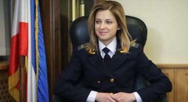 Nước sở hữu lực lượng nữ quân nhân đẹp nhất Thế giới