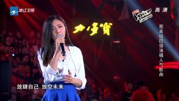 Phần thi ấn tượng nhất tại vòng giấu mặt The Voice Trung Quốc