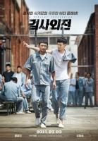 Phim điện ảnh Hàn đạt doanh thu khủng nửa đầu năm 2016