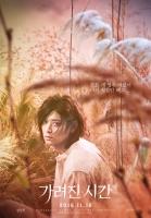 Phim điện ảnh Hàn hấp dẫn ra rạp 11/2016