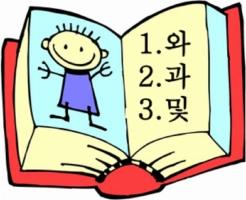 Phương pháp học tiếng Hàn cho người mới bắt đầu