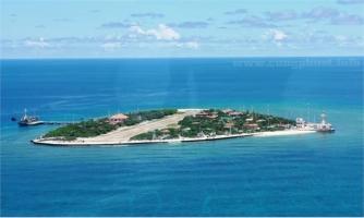 Kỉ lục biển đảo của Việt Nam