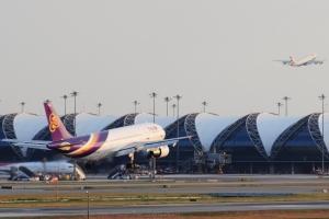 Sân bay sáng tạo và độc đáo nhất thế giới