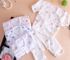 Shop quần áo trẻ sơ sinh uy tín và chất lượng nhất Bắc Giang