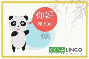 Phương pháp học từ vựng tiếng Trung hiệu quả nhất