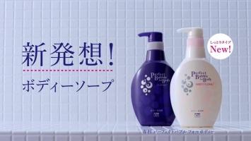 Loại sữa tắm Nhật Bản được yêu thích nhất hiện nay