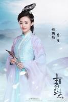 Tạo hình đẹp nhất của Triệu Lệ Dĩnh trong phim cổ trang Trung Quốc