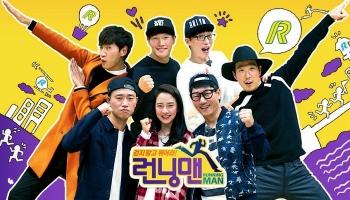 Tập hay nhất trong Running Man Hàn Quốc