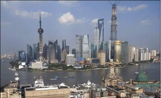 Thành phố giàu có nhất Trung Quốc