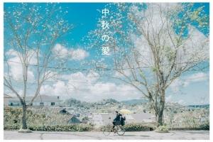 Trang web truyện ngôn tình Trung Quốc được yêu thích nhất hiện nay