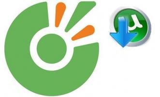 Công cụ hỗ trợ tải file torrent hiệu quả nhất