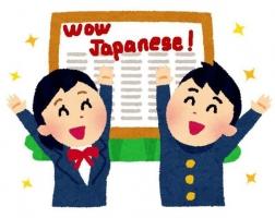 Website học tiếng Nhật miễn phí cực hiệu quả