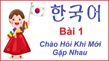 Trung tâm dạy tiếng Hàn tốt nhất Phú Thọ