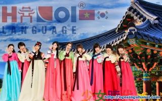 Trung tâm tiếng Hàn uy tín, chất lượng nhất tại Hà Nội