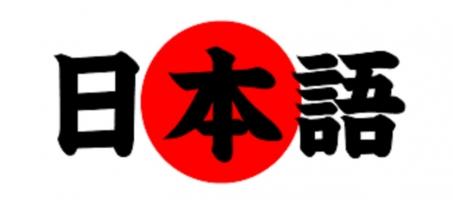 Trung tâm tiếng Nhật uy tín nhất tại Bắc Ninh