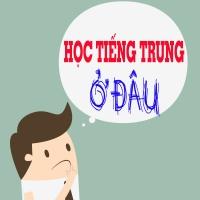 Trung tâm tiếng Trung có học phí rẻ nhất tại Hà Nội và Tp. HCM