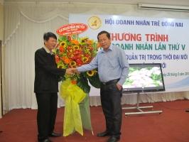 Doanh nhân trẻ thành công nhất Việt Nam năm 2016