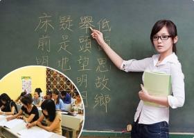 ứng dụng học tiếng Trung miễn phí tốt nhất cho hệ điều hành Android