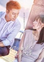Dự án phim chuyển thể Trung Quốc được mong đợi nhất nửa cuối năm 2017