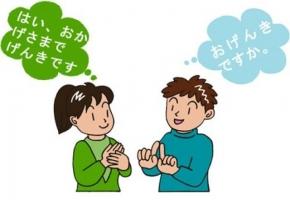 Website học tiếng Nhật tốt nhất cho người mới bắt đầu