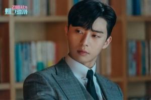 Bộ phim hay nhất của nam diễn viên Park Seo Joon, Hàn Quốc
