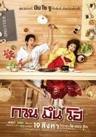 Bộ phim hài Thái Lan hay nhất bạn không thể bỏ qua