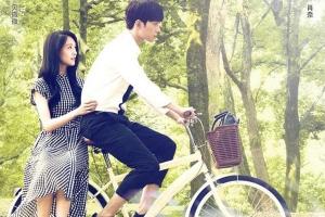 Bộ phim điện ảnh Trung Quốc được yêu thích nhất 2016