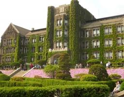 Ngôi trường đại học đáng mơ ước nhất ở Hàn Quốc