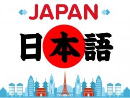 YouTube channel học tiếng Nhật tốt nhất