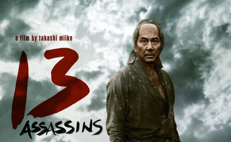 Poster phim 13 Assassins (Nguồn: Sưu tầm)