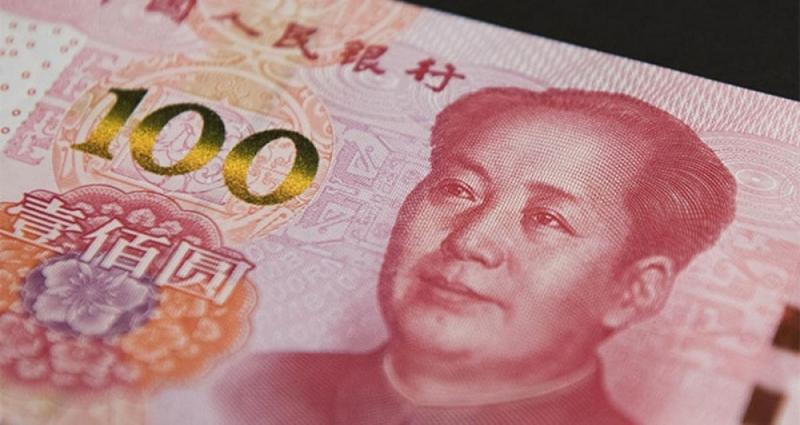 Tờ tiền in lỗi đường kẻ trên mặt Chủ tịch Trung Quốc Mao Trạch Đông (Ảnh Internet)