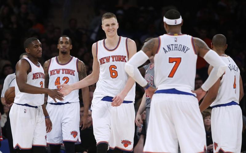 Đội bóng rổ NewYork Knicks