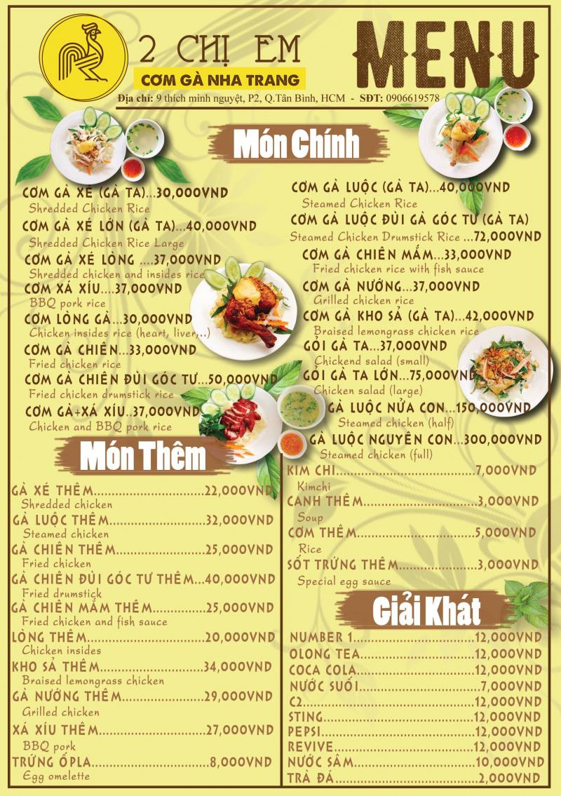 2 Sisters - Nha Trang Chicken Rice