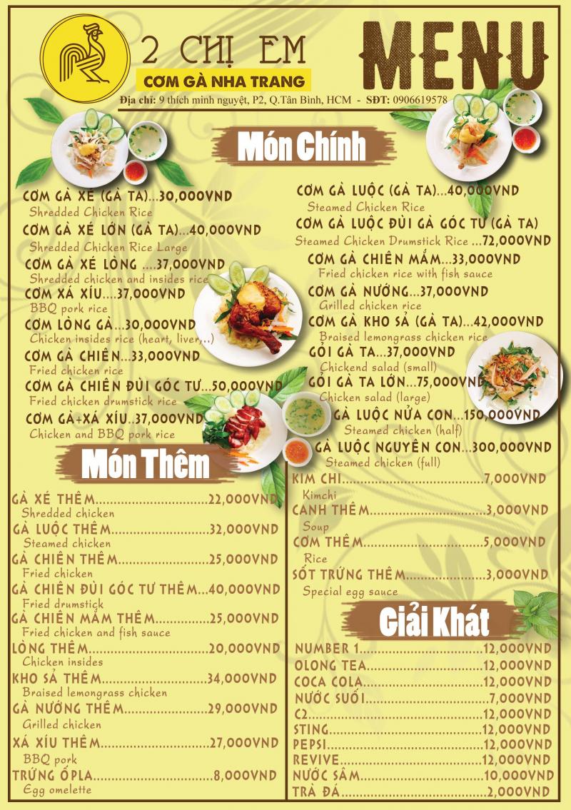 2 Chị Em - Cơm Gà Nha Trang