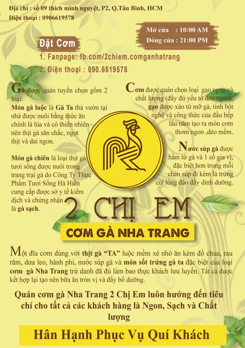 Top 10 Quán Cơm Gà Ngon Nhất ở Tp Hồ Chí Minh Toplistvn