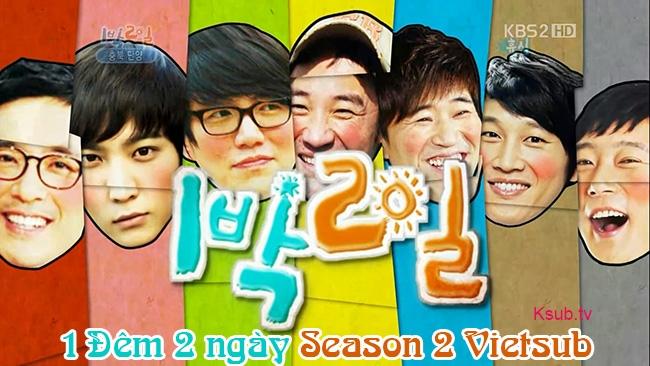 Các thành viên tham gia mùa thứ hai của 2 Days 1 Night.