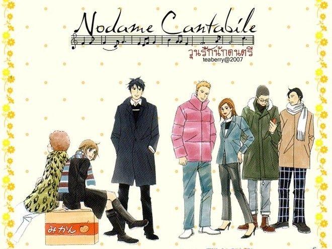 #2: NODAME CANTABILE (Khúc nhạc thăng trầm)