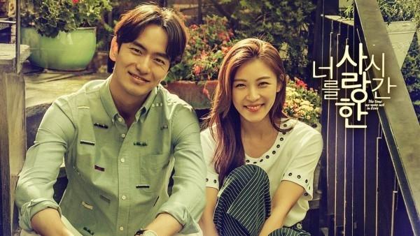 Ha Na và Choi Won
