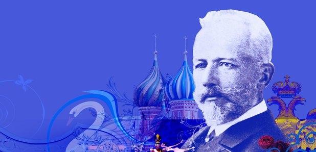 Peter Ilyitch Tchaikovky(1840 – 1893)