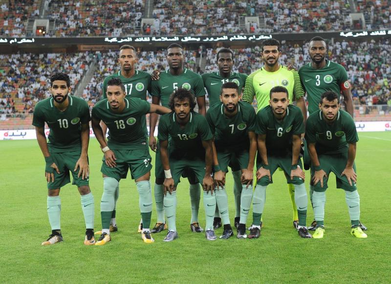 ĐTQG Ả Rập Xê Út