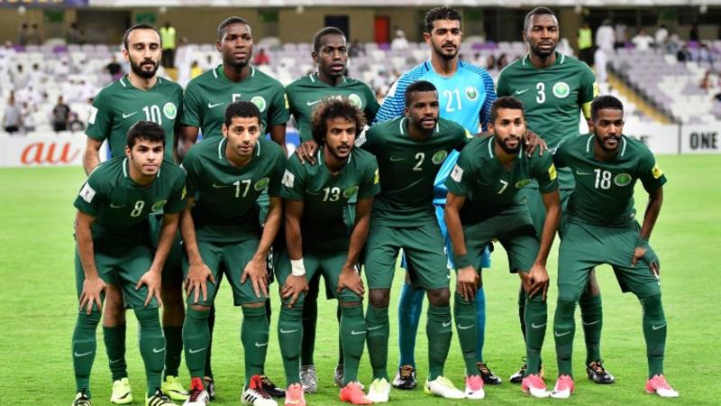 Đội tuyển Ả Rập Xê Út