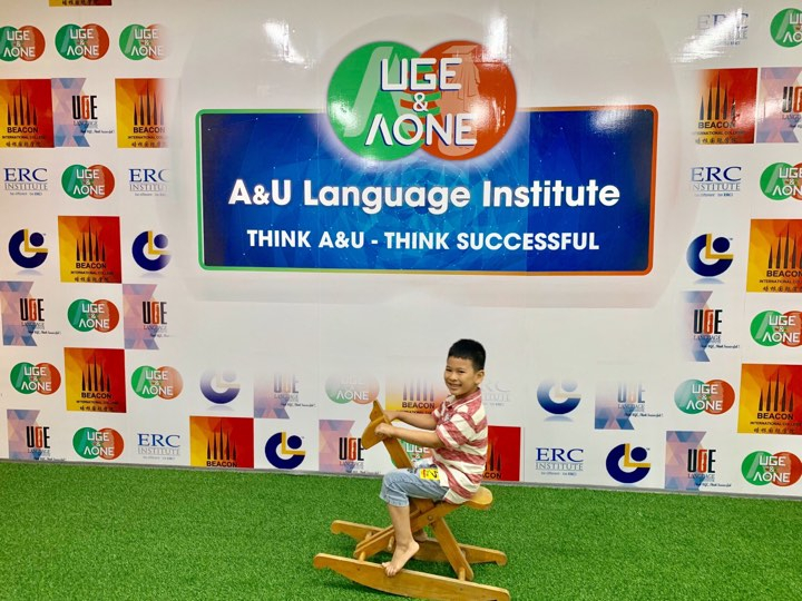 A&U Language Institute - Bắc Giang