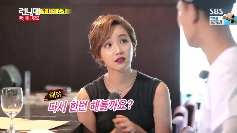 Sự xuất hiện của Lee Yoo Ri làm Gary ngạc nhiên và ''sợ hãi''
